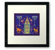 Hanukkah mosaic from ancient synagogue in Israel Framed Print