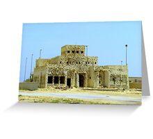 Failaka Island, Kuwait Greeting Card