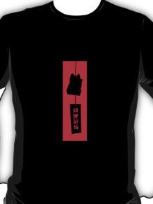 Maneki Neko One T-Shirt