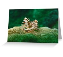 Junkyard Xmas Tree Worm Greeting Card
