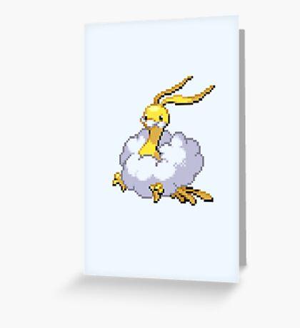 Shiny Altaria Greeting Card