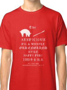 Auspicious Pig and Whistle Old England Style Happy Pub Classic T-Shirt