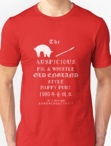 Auspicious Pig and Whistle Old England Style Happy Pub Unisex T-Shirt
