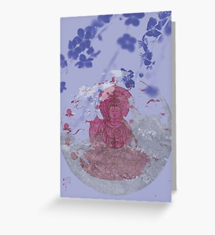 gentle buddha Greeting Card