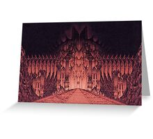 The Walls of Barad Dûr Greeting Card