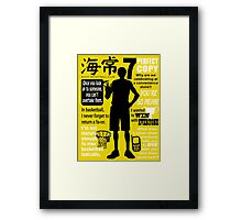 Kise Ryouta Quotes Framed Print