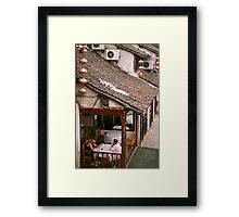 Tea Room Framed Print
