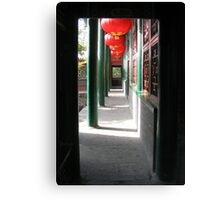 Lanterns in the Doorway Canvas Print