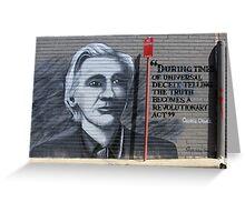 Street Art: global edition # 37 - Wikileaks Greeting Card