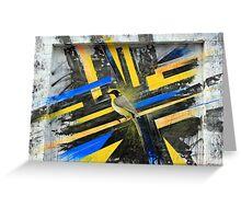 Street Art: global edition # 95 Greeting Card