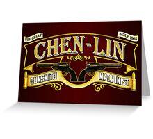 Chen Lin Gunsmith Greeting Card