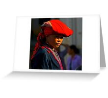 Red Dao. Greeting Card