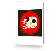 Aztec skull V2 Greeting Card