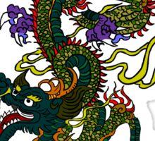 Chinese Dragon Illustration Sticker