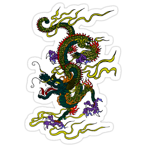 Chinese Dragon Illustration by Danielle Kerese