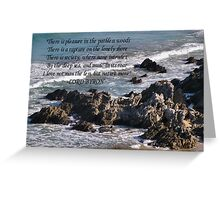 By the deep sea Greeting Card