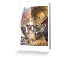 Baby Bestiary - Chimera Cub Greeting Card