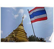 Chang Mai Thailand Flag Poster