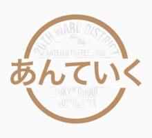 Anteiku Coffee Shop Kids Clothes