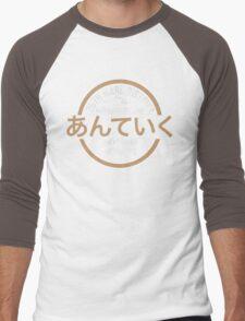 Tokyo ghoul Anteiku Coffee Shop Men's Baseball ¾ T-Shirt