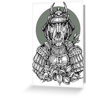 Samurai T Greeting Card