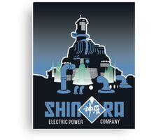 Join in the Shin-Ra corp. Canvas Print