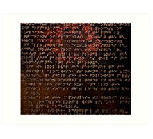 Can you read it? Art Print