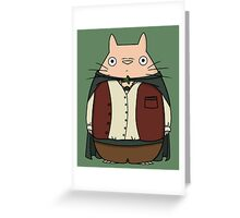 TotHobbit Greeting Card