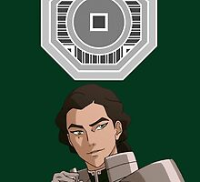 The Legend of Korra Kuvira Earth Empire by AvatarSkyBison