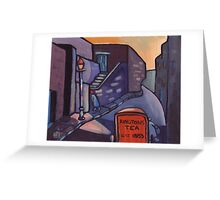 The old city wall Greeting Card