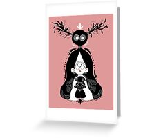 There's a Beast Out There Greeting Card