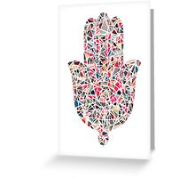 Geometric Hamsa Greeting Card