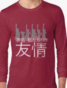 Sign of our friendship Long Sleeve T-Shirt