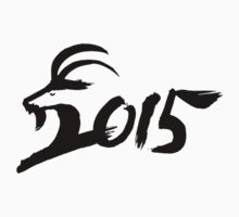 HAPPY NEW YEAR 2015 , YEAR OF GOAT T-Shirt