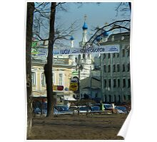 Around Moscow1c Poster