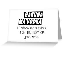 HAKUNA MA'VODKA  Greeting Card