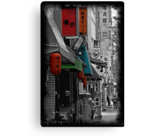 Autumn in Japan:  The Many Colors of Tokyo Canvas Print