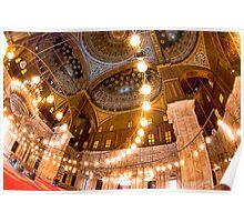 Lift Me Up - Cairo Landmark Mosque Poster