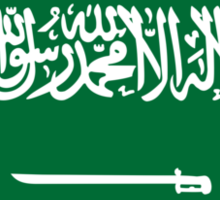 Saudi Arabia - Standard Sticker
