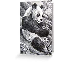 ACEO Panda I Greeting Card