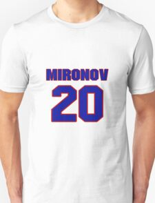 National Hockey player Boris Mironov jersey 20 T-Shirt
