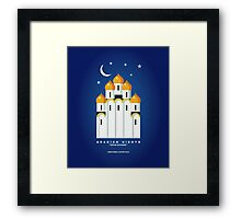 Literary Classics Illustration Series: Arabian Nights Framed Print