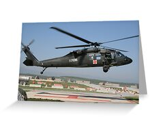 MEDEVAC helicopter Greeting Card