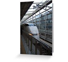 Japans Bullet Train at Kyoto Station Greeting Card