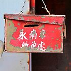 Red Mailbox © by Ethna Gillespie