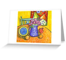 yellow interior, pink roses and a pomegranate Greeting Card