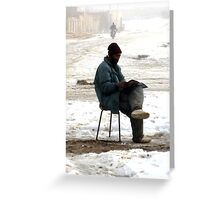 Life (Afghanistan) 2 Greeting Card