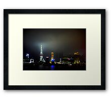 Pearl Tower Framed Print