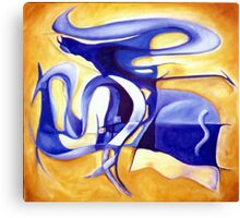 BLUE RHAPSODY Canvas Print