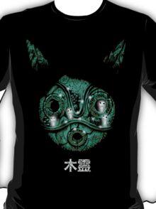 Little Spirits T-Shirt